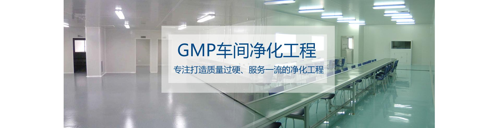 郑州瑞之森净化装饰工程有限责任公司